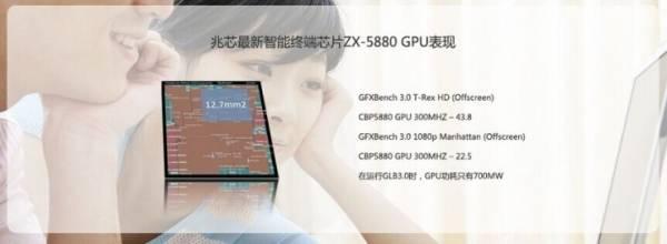http://i.guancha.cn/news/2018/01/31/20180131101837626.jpg!wap.jpg